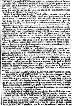 gazeta-239x350