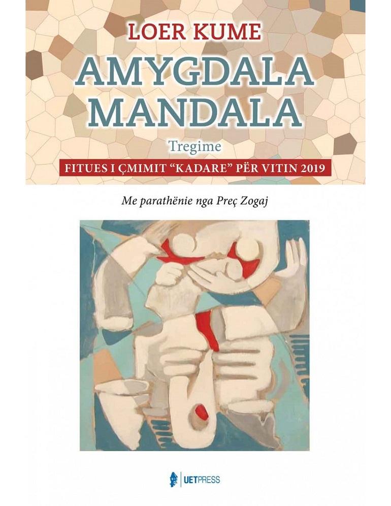 amygdala-mandala